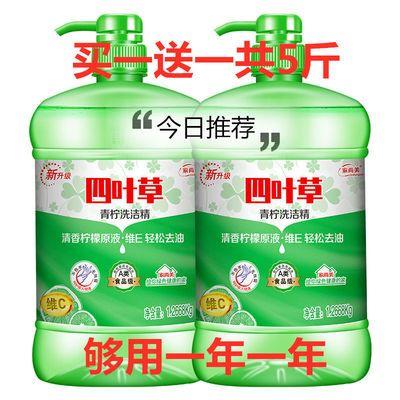 【正品】2瓶洗洁精5斤装厨房洗碗去油果蔬净快速清洁不伤手餐具净