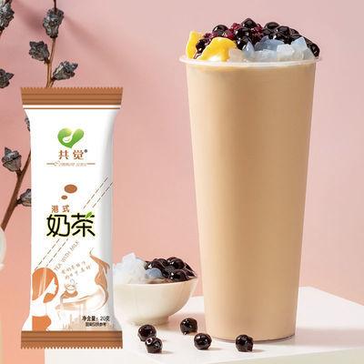 共觉阿萨姆奶茶粉20g*5袋装网红饮料装自制diy手摇这珍珠奶茶原料