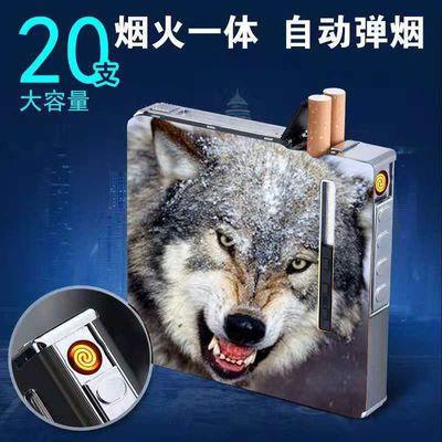 USB充电烟盒打火机20支装超薄便携烟盒自动弹烟盒带防风打火机