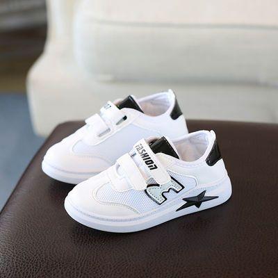 春季网面儿童休闲鞋夏季镂空透气小白鞋男孩女童运动板鞋宝宝童鞋