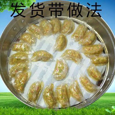 纯东北黑土地土豆淀粉马铃薯淀粉食用勾芡土豆粉太白粉水晶饺子粉