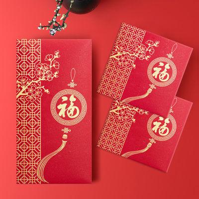 �t包鼠年红包烫金利是封定制2020年广告红包新年红包袋红包封定制