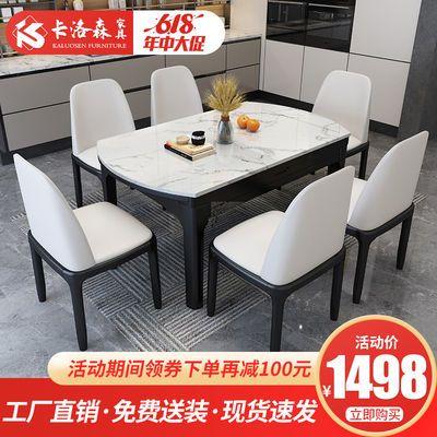 卡洛森大理石餐桌实木餐桌椅组合可伸缩折叠方圆两用餐厅家用圆桌