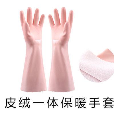 家务洗碗洗衣服劳保手套防水耐磨洗车棉手套皮绒一体保暖手套加绒