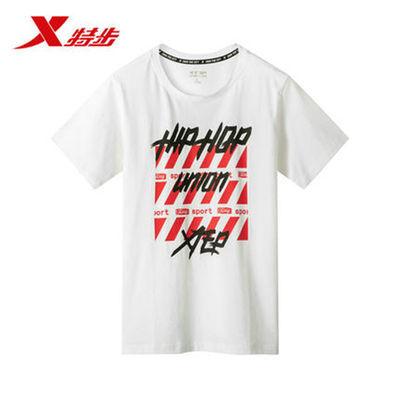 【百亿补贴】特步夏季新款短袖T恤男女款可选