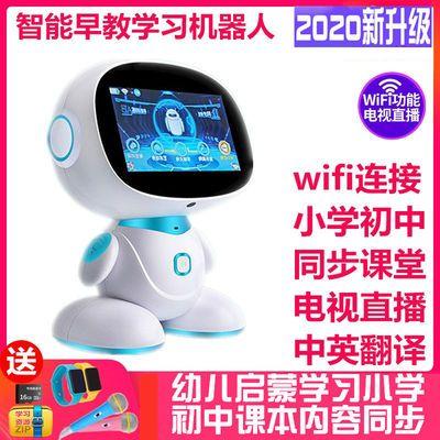7寸触摸大屏儿童智能点读机器人语音对话早教机学习机Wifi看电视