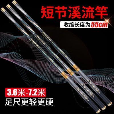 2019新款手竿日本短节鱼竿3.6 4.5 5.4 6.3 7.2米超细溪流竿