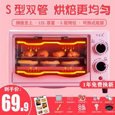华睿康12升烤箱家用迷你粉多功能烘焙面包披萨蛋糕全自动小电烤箱