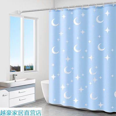 浴帘套装免打孔浴室浴帘布防水加厚卫生间浴帘隔断帘窗帘布浴帘杆