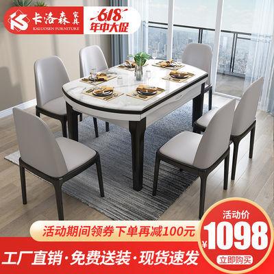 卡洛森玻钢石实木餐桌椅组合现代简约小户型家用方圆两用折叠餐桌