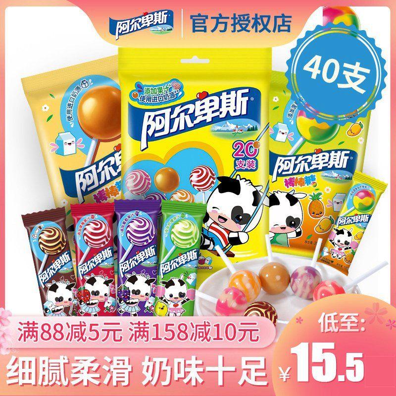 阿尔卑斯棒棒糖40支网红牛奶糖果批发抖音六一儿童节礼物零食批发