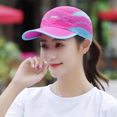 帽子女夏天韩版百搭鸭舌帽遮阳帽户外运动帽女士太阳帽防晒棒球帽