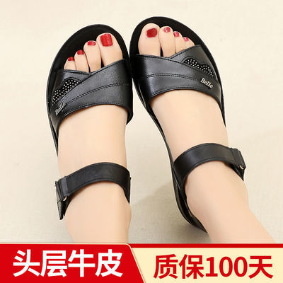 卡派鸟【头层牛皮】妈妈鞋凉鞋真皮软底防滑中老年女鞋老人凉鞋女