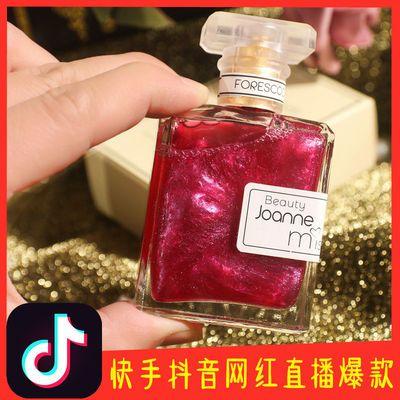网红直播爆款香水 FORESCOCO金粉流沙男女士鎏金香水持久淡香礼品