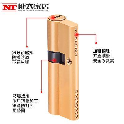 全铜防盗门锁芯AB锁芯纯铜大门铜弹子锁芯家用老式双面防撬通用型