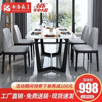 卡洛森餐厅大理石餐桌椅组合现代简约轻奢北欧ins家用小户型饭桌