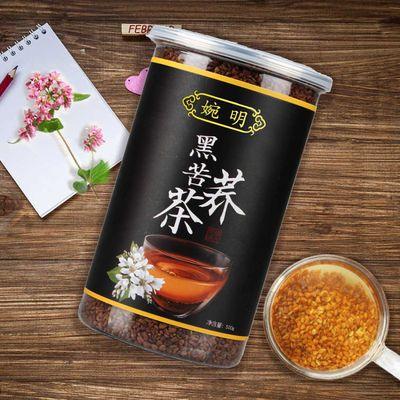 黑苦荞茶正品原味四川大凉山原料去火花茶黑珍珠全胚芽荞麦茶黄苦