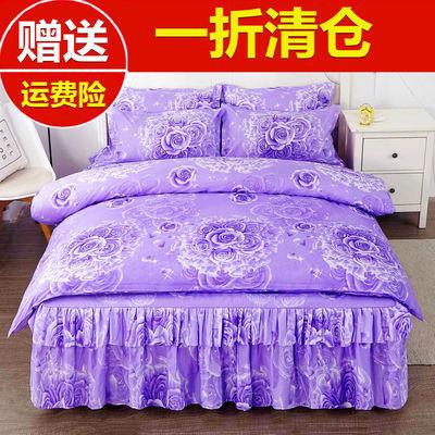 韩版床裙床罩式亲肤磨毛四件套公主风家纺被套床单三件套床上用品
