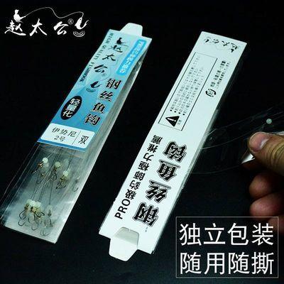 10付装赵太公钢丝双钩伊势尼型丸世特研子线鱼钩渔具线组配件钓具