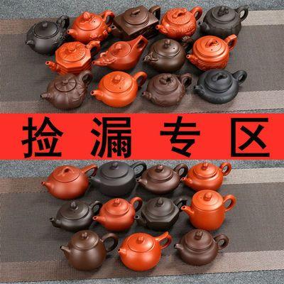 紫砂壶朱泥红泥陶瓷过滤小号茶壶功夫茶壶家用泡茶具直销多款可选