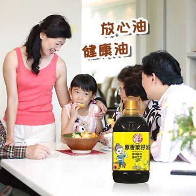 老榨坊原香菜籽油5l非转基因菜籽物理压榨食用油纯香农家自用菜油