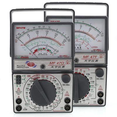 南京天宇MF47F47D高精度指针式防烧万用表电工外磁万能表机械
