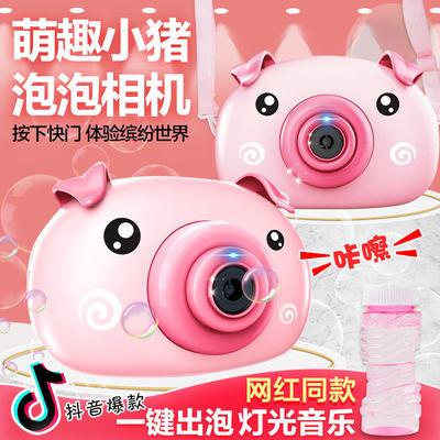 儿童泡泡机网红猪猪全自动带音乐灯光玩具抖音同款可爱泡泡照相机