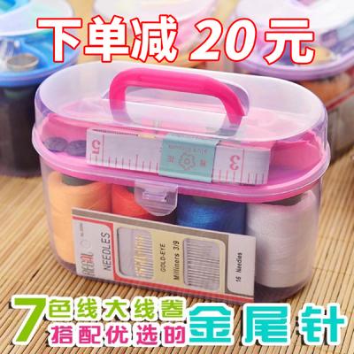 【特价】针线盒套装家用迷你针线包手缝线手提便携缝补工具收纳盒