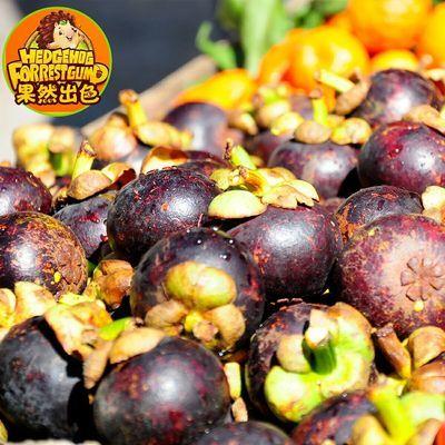 出色热带大果应季水果孕妇水果果然包邮5A油麻山竹泰国竹进口新鲜