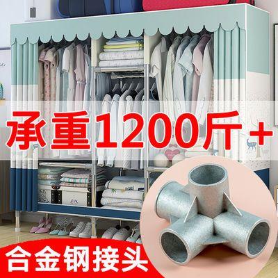 简易布衣柜钢管加粗加固组装双人单人实木衣橱衣柜衣服收纳架新款