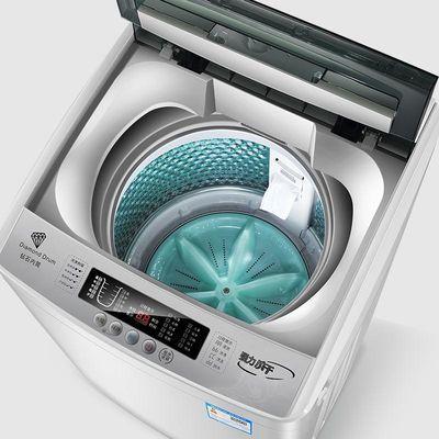 志高全自动洗衣机波轮小型家用洗烘脱一体大容量迷你电器宿舍烘干