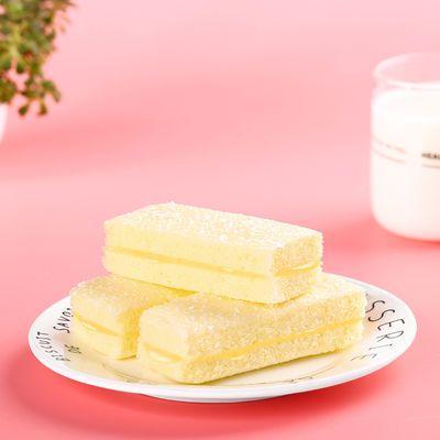 乳酸菌芝士小口袋蒸蛋糕夹心软面包网红零食营养早餐代餐散装整箱