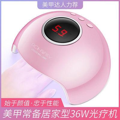 36W美甲LED光疗机速干感应家用专业甲油胶烤灯做指甲烘干机器工具