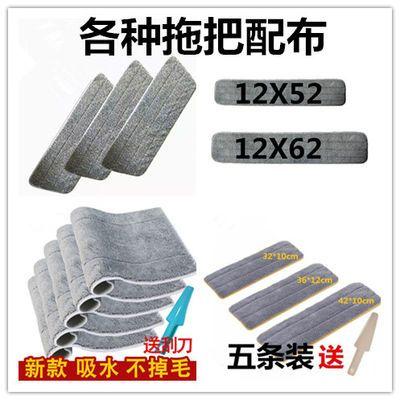 板拖布头拖地布平板夹固式拖把布加厚拖把布各种尺寸拖把替换布平