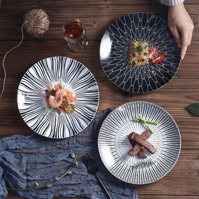 陶瓷平盘浅盘创意花纹行云流水西餐厅盘子欧式黑白线条意面牛排盘