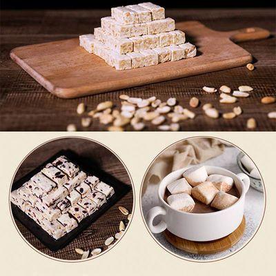 伊高原味白色棉花糖雪花酥牛轧糖烘焙原料烧烤咖啡伴侣糖果500g