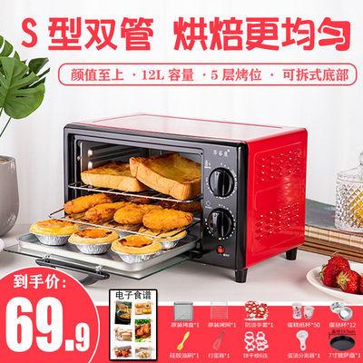 双层同烤 12升电烤箱家用迷你小型多功能蛋糕面包披萨烘焙小烤箱