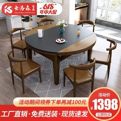 卡洛森火烧石餐桌椅组合伸缩饭桌子简约大理石家用全实木圆形餐桌