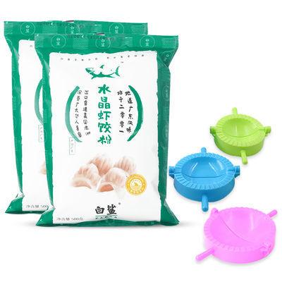 水晶虾饺专用粉水晶饺子粉饺子皮烘焙材料小麦淀粉水晶包虾饺皮粉