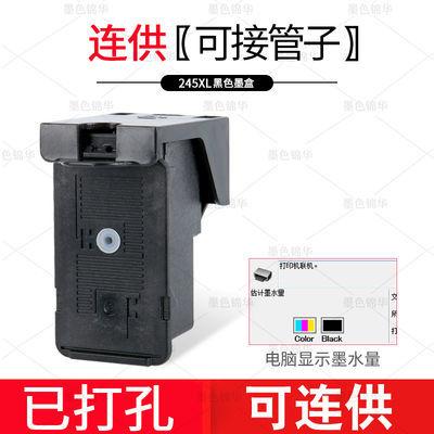 兼容佳能TS3120墨盒MG2920 2520 2922 3020 2520 MX492打印机黑彩