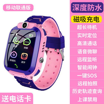 儿童电话手表中小学生天才智能手机插卡防水GPS定位男女拍照触屏