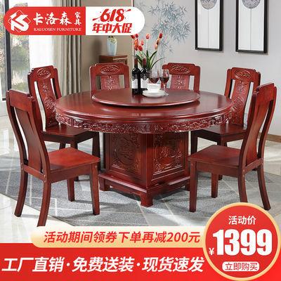 卡洛森明清古典雕花实木餐桌椅组合带电磁炉家用中式木圆桌吃饭桌