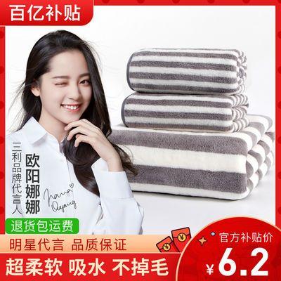 【欧阳娜娜代言】三利毛巾浴巾套装女成人条纹毛巾男家用吸水速干