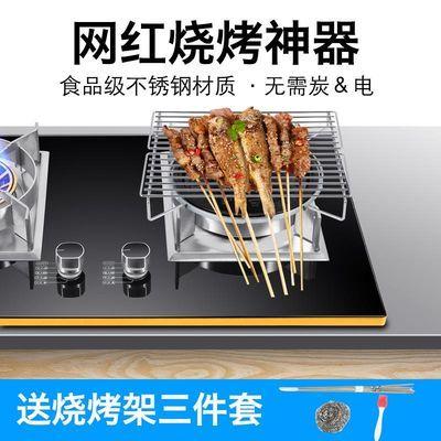 家用厨房烧烤架燃气煤气炉灶台上用烧烤炉架子野餐家用灶台烤炉架