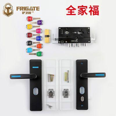 防盗门锁套装锁具把手家用通用型不锈钢把手锁大门锁木室内门锁芯
