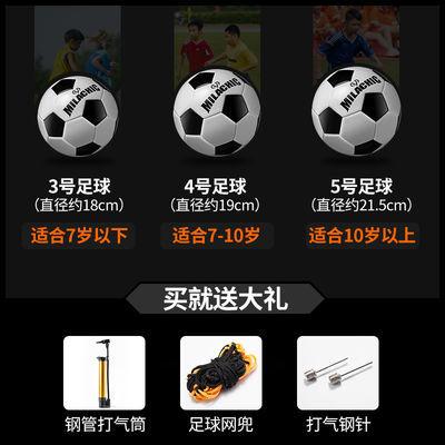 足球5号成人4号儿童初中小学生训练3号小孩幼儿园世界比赛杯专用