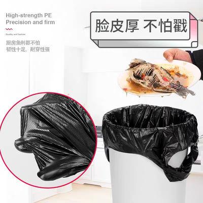 家用加厚黑色手提背心式厨房拉圾袋[买二件送50只垃圾袋]垃圾袋