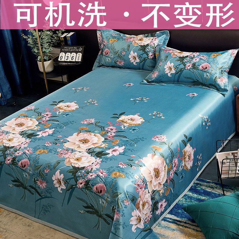 夏季可机洗冰丝凉席三件套床单款可折叠水洗两件套夏天空调软凉席