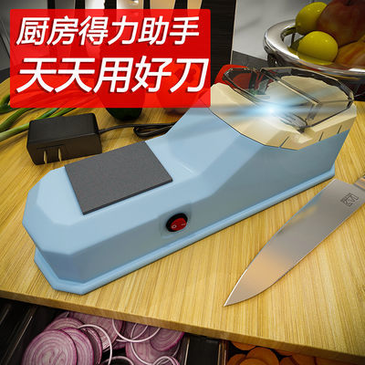 磨刀器电动多功能家用磨刀石磨菜刀磨剪刀网红厨房全自动磨刀神器