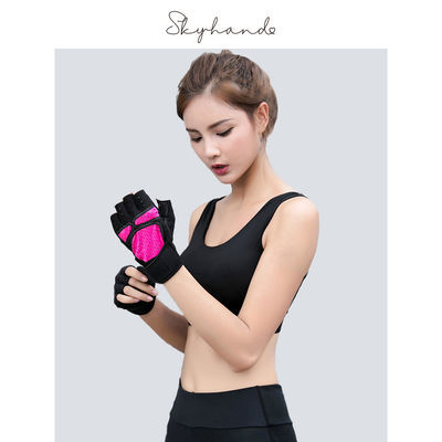 SKY健身手套男女器械训练女半指透气训练手套运动防滑舒适干爽